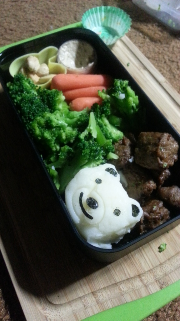 30 Days of Bento, Day 18
