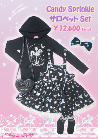 Image From: http://lolibrary.org/apparel/candy-sprinkle-salopette-set